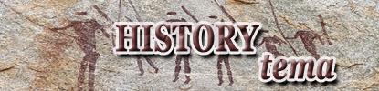 history-tema.com  История — от древности до наших дней